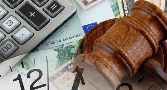 Asliye Ticaret Mahkemesi Nedir